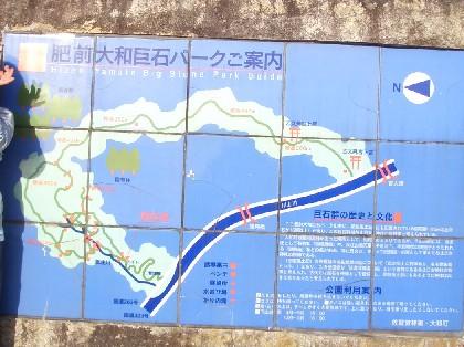 巨石パーク地図