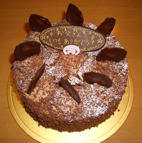 父の日のケーキ