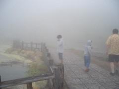 霧の大湯沼