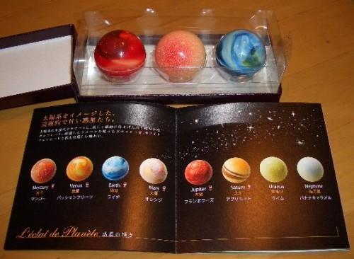 食べれる惑星たち!